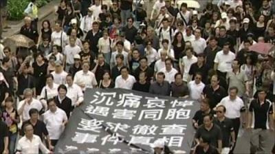 hong kong 01 bbc