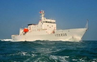 China-Scarborough-Shoal philnews