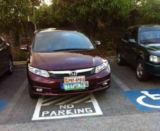 no-parking mugstoria dot com