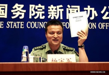 foreign-policy-white-paper-xinhuanet-dot-com